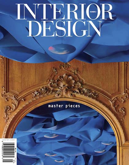 interior design magazine | studio urquiola | milano
