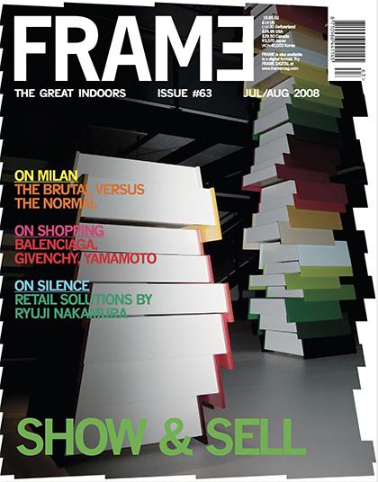 frame | christophe pillet | shu uemura