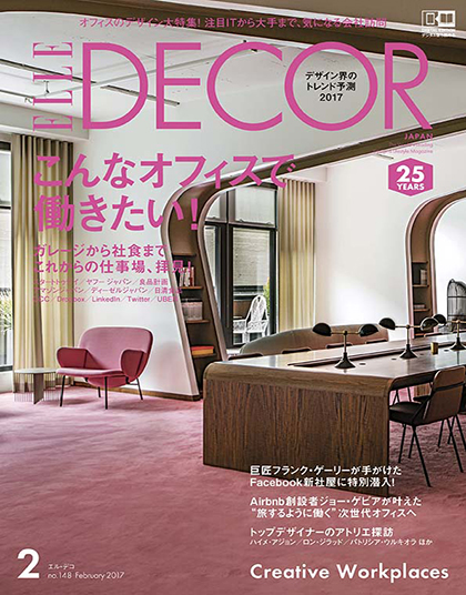 studio patricia urquiola | ELLE DECOR JAPAN
