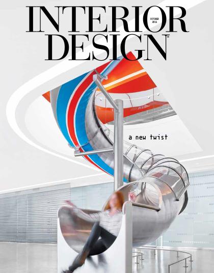 il sereno | studio urquiola | INTERIOR DESIGN MAGAZINE